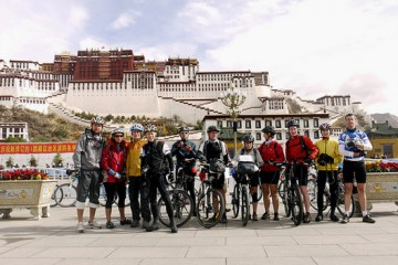 lhasa mountain biking